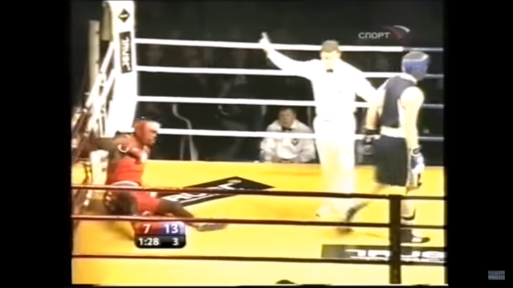 Deontay Wilder Lost As An Amateur In 2008 Against Evgenyi Romanov