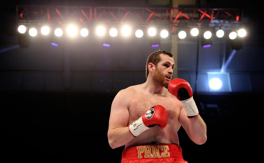 Tyson amateur fights