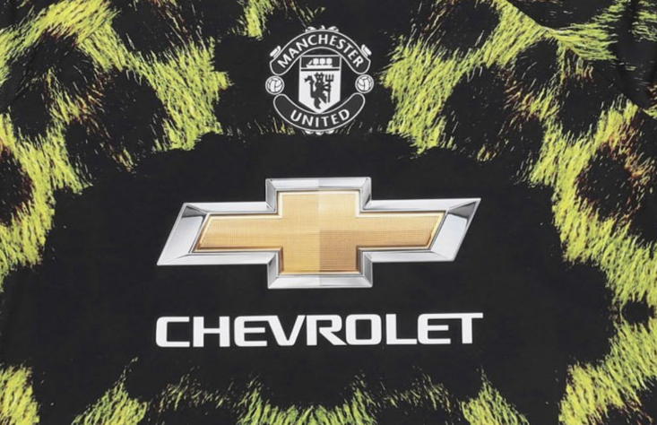 The Manchester United 'concept' kit has gone on sale but they will never wear it in a game